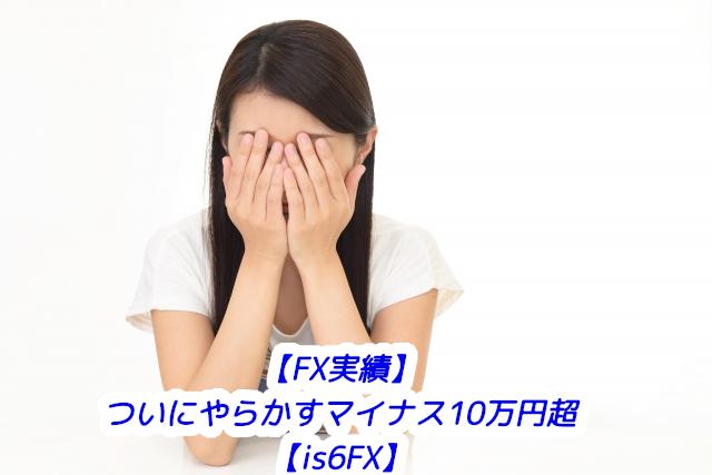 f:id:satokibi6:20210211140600j:plain