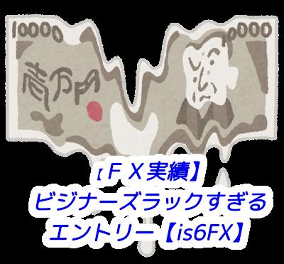 f:id:satokibi6:20210213140417p:plain