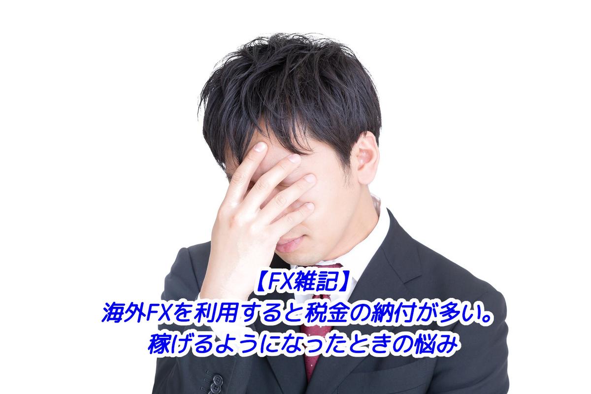 f:id:satokibi6:20210220094613j:plain