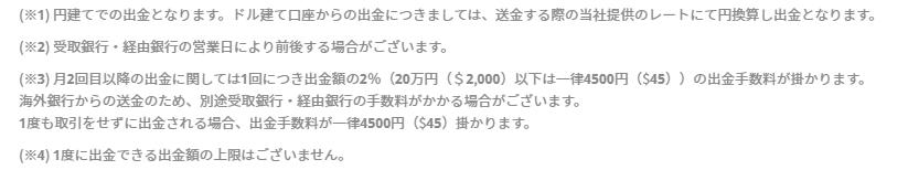 f:id:satokibi6:20210321215107p:plain
