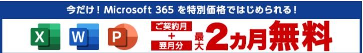 f:id:satokibi6:20210425210759p:plain