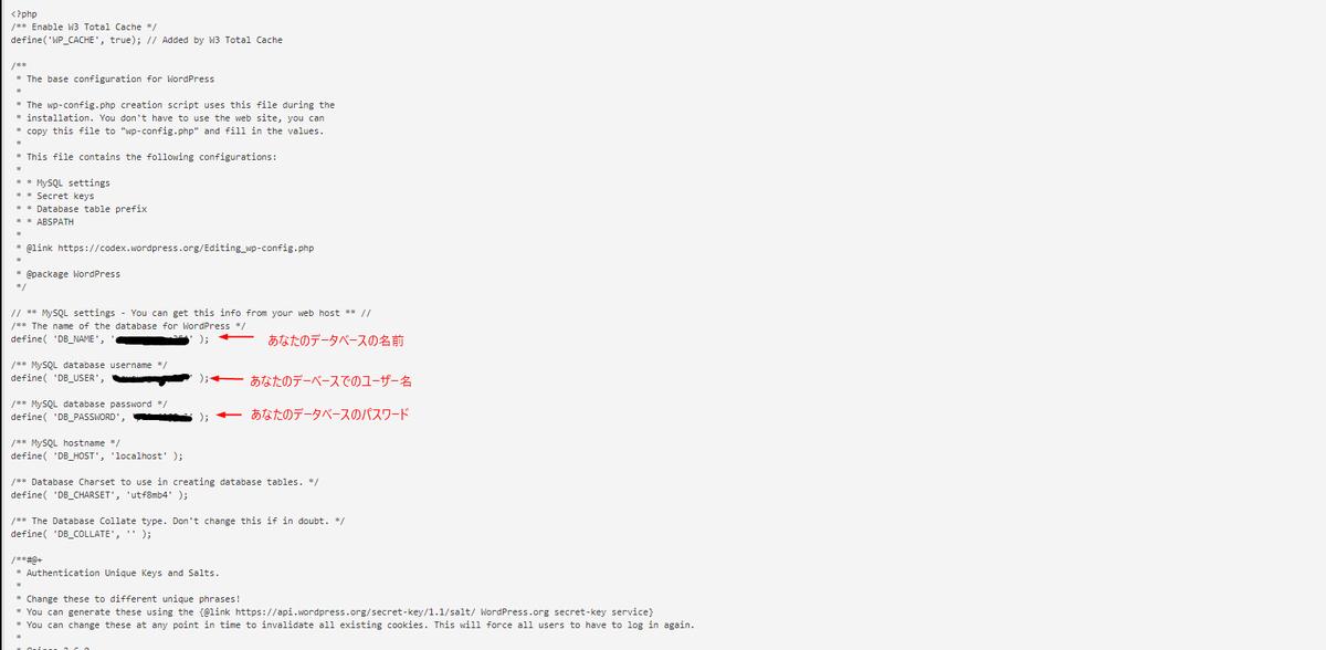 f:id:satokibi6:20210502164448j:plain