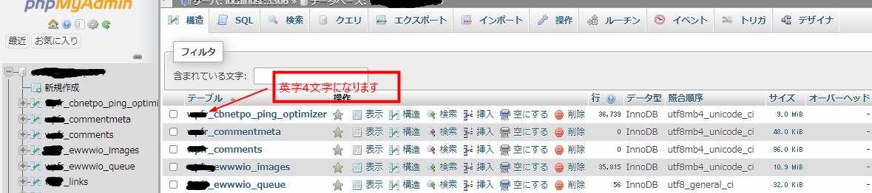 f:id:satokibi6:20210503102213j:plain