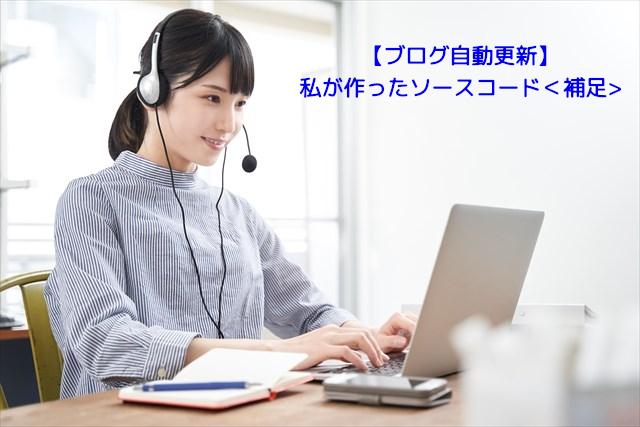 f:id:satokibi6:20210503105207j:plain