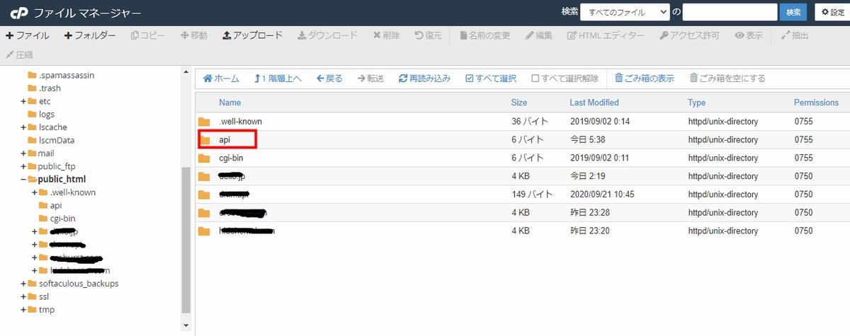 f:id:satokibi6:20210504055318j:plain
