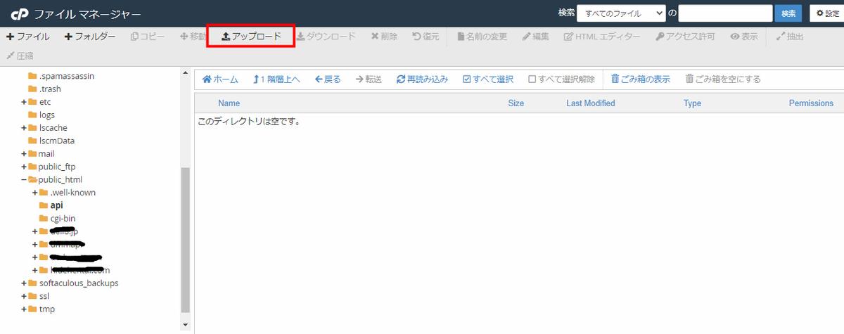 f:id:satokibi6:20210504055431j:plain