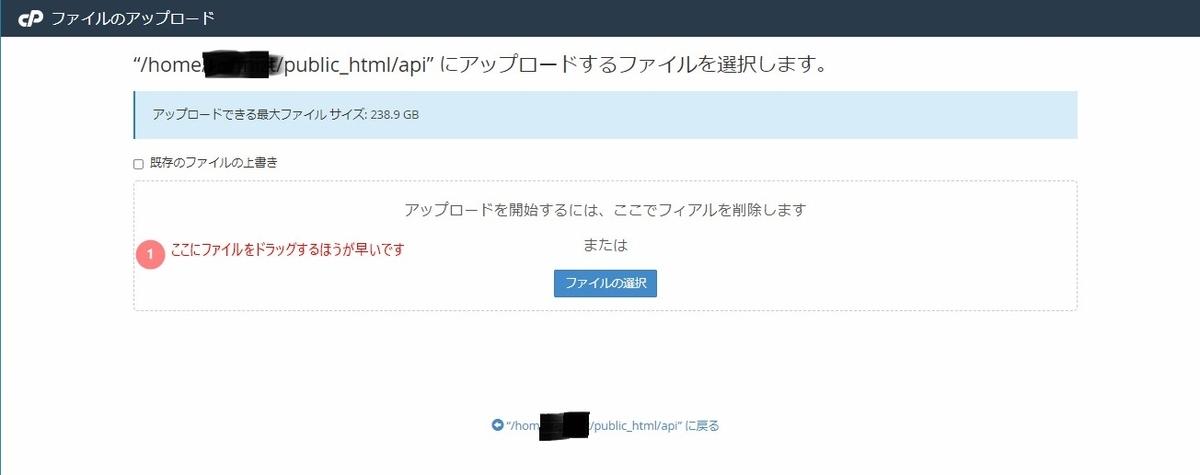 f:id:satokibi6:20210504055540j:plain