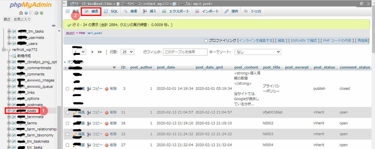 f:id:satokibi6:20210504155136j:plain
