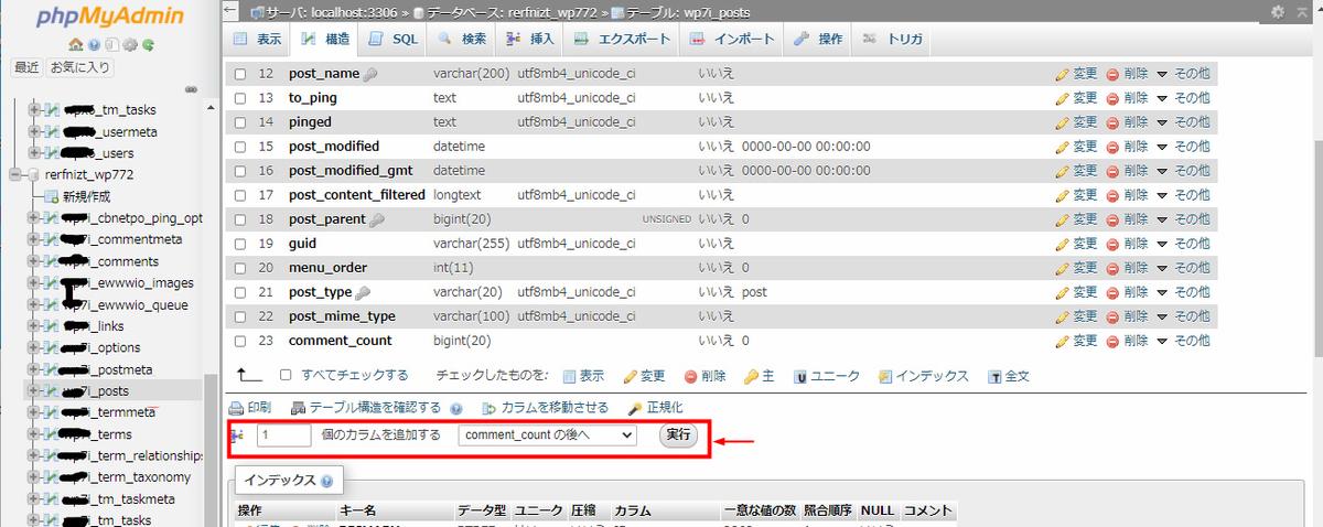 f:id:satokibi6:20210504155324j:plain