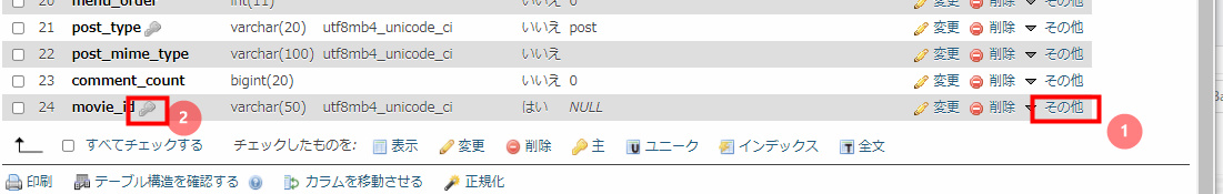 f:id:satokibi6:20210504160452j:plain