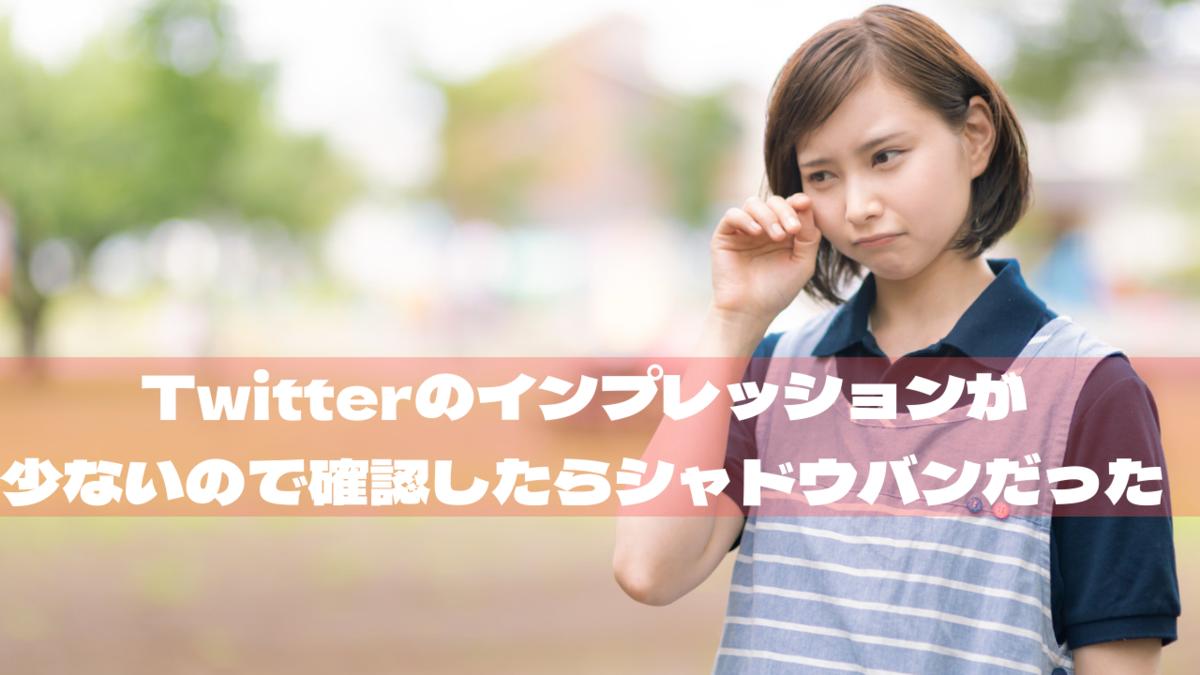 f:id:satokibi6:20210815101821p:plain