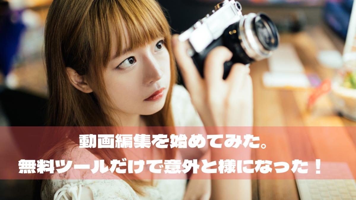 f:id:satokibi6:20210821205226p:plain