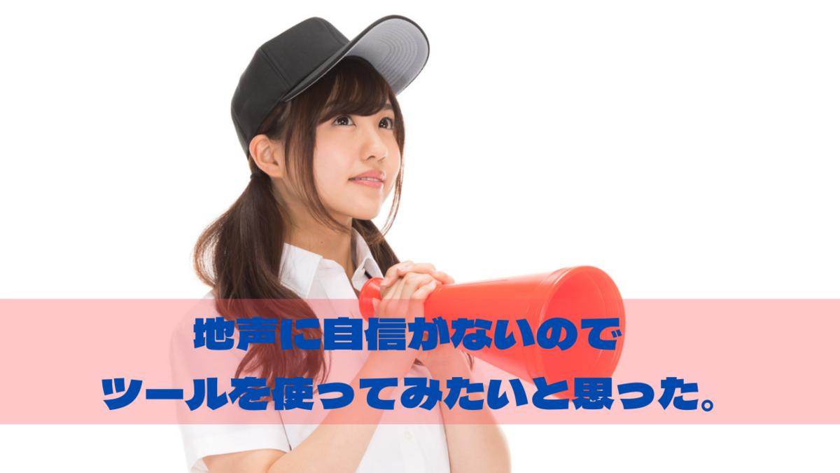 f:id:satokibi6:20210825051513p:plain