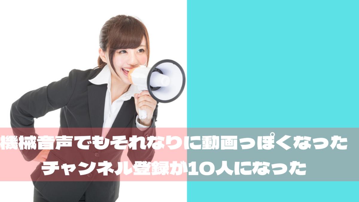f:id:satokibi6:20210828214120p:plain