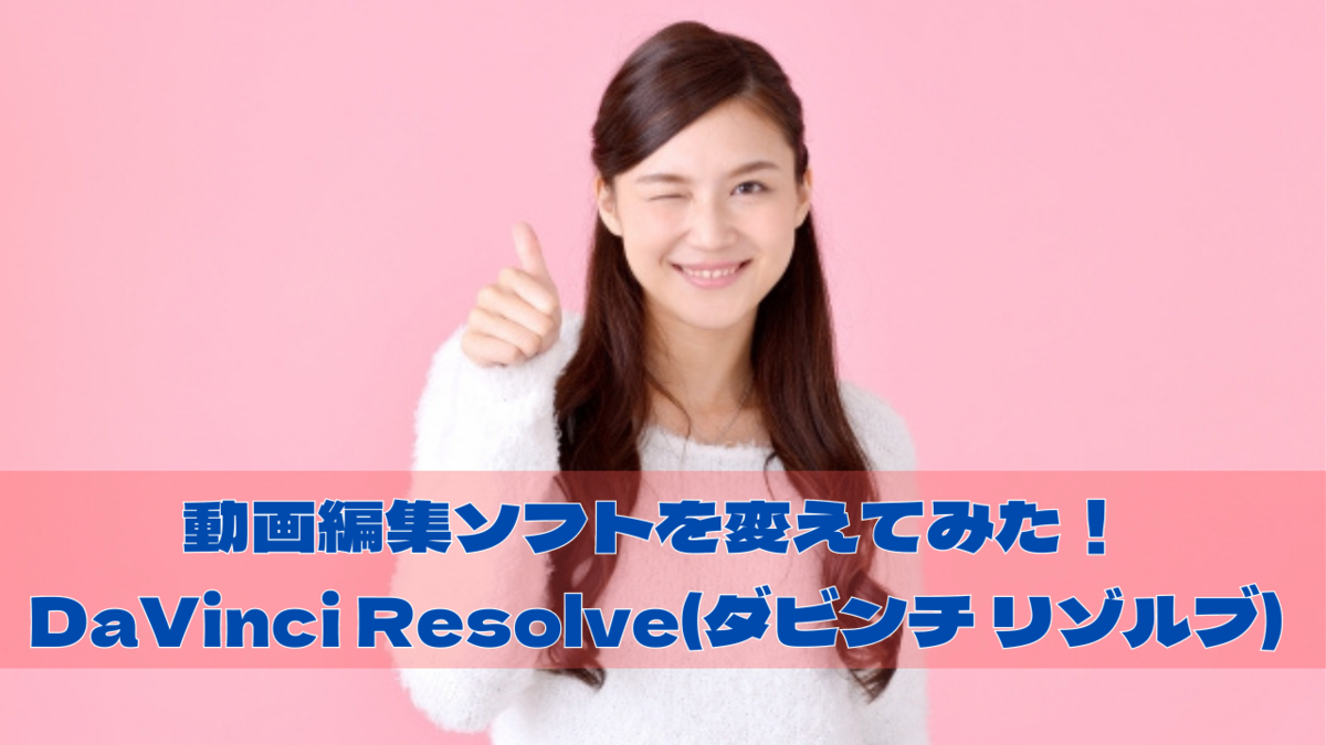 f:id:satokibi6:20210904181524p:plain
