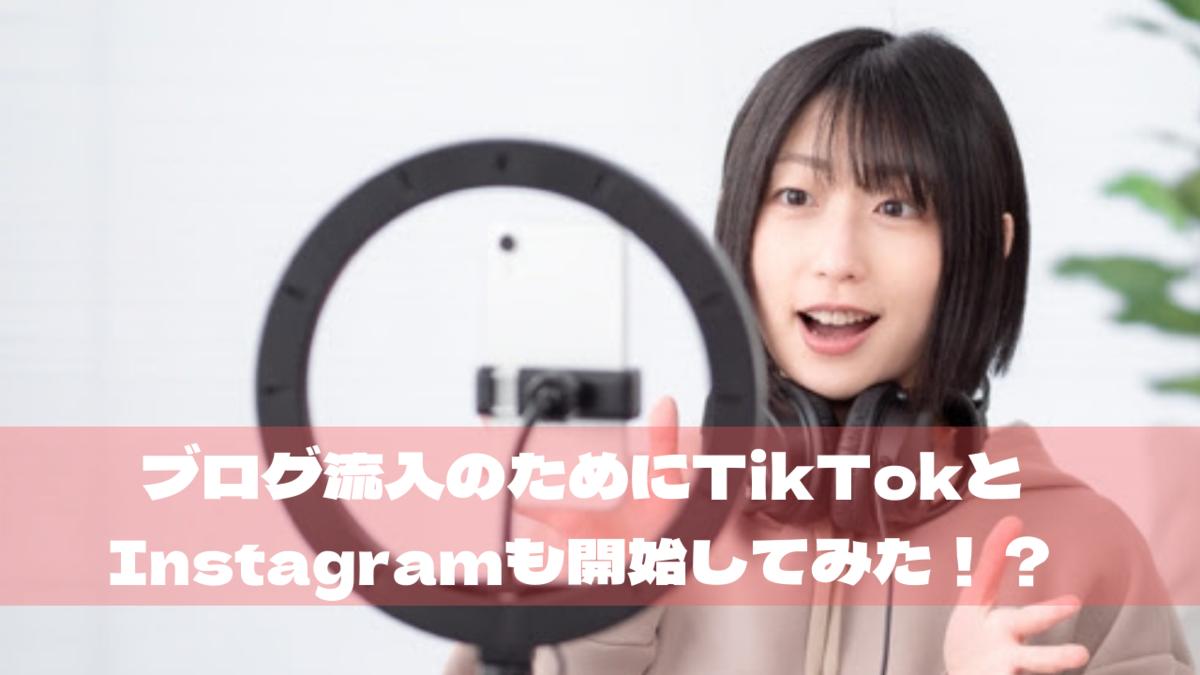 f:id:satokibi6:20210912182905p:plain