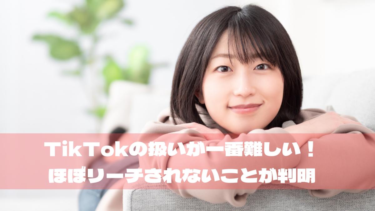 f:id:satokibi6:20210923075046p:plain