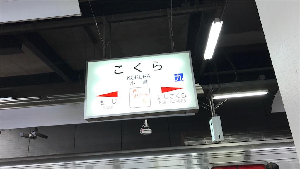 f:id:satokichi3402:20170306103810j:image