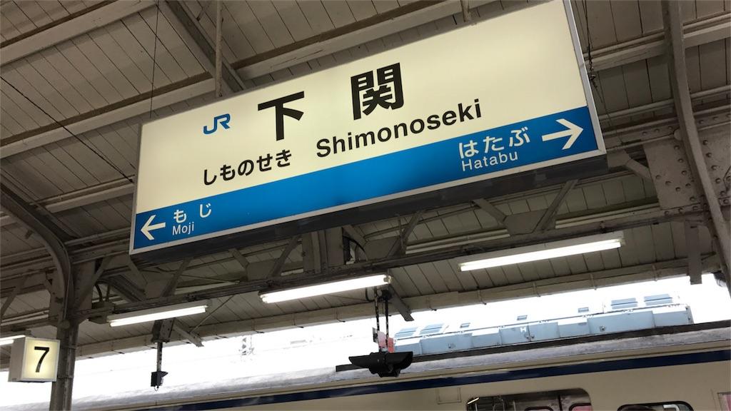 f:id:satokichi3402:20170306104058j:image