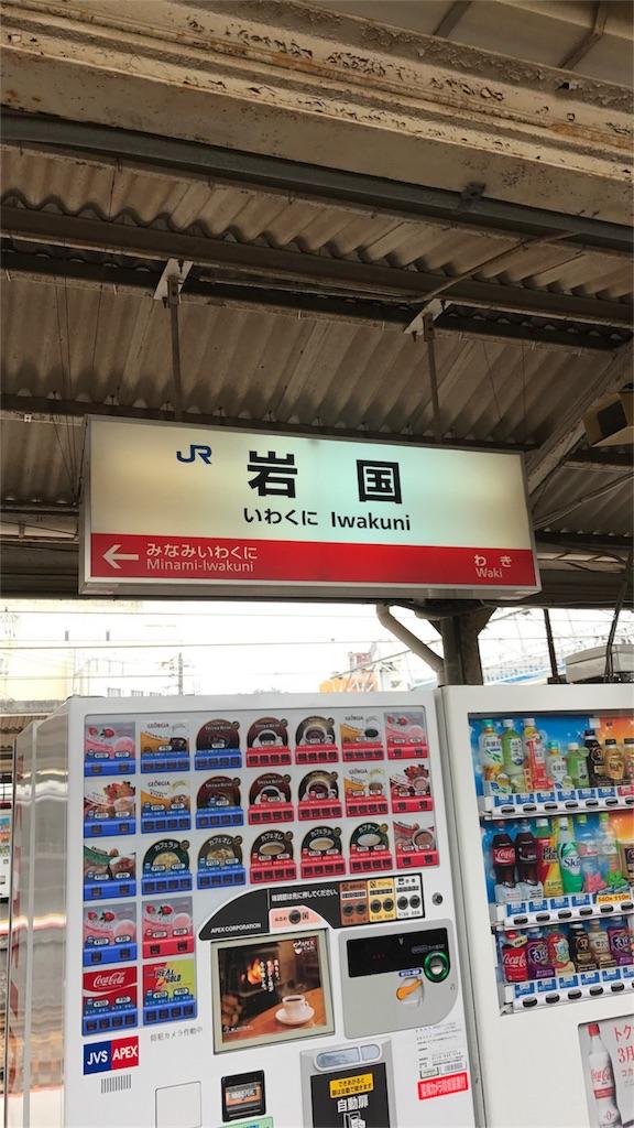 f:id:satokichi3402:20170311011844j:image