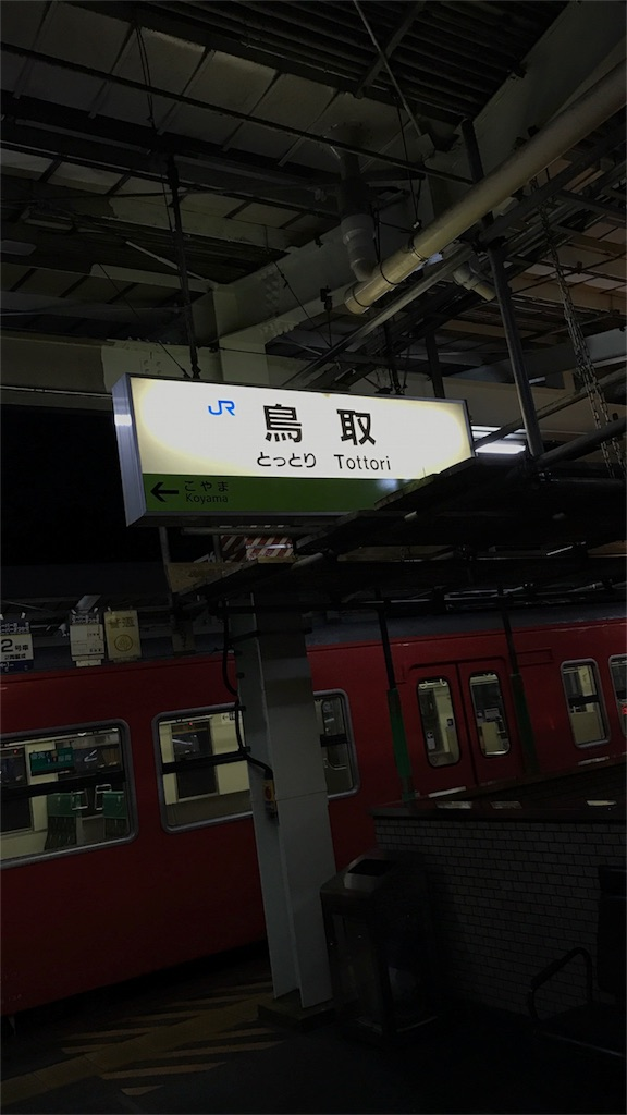 f:id:satokichi3402:20170311013052j:image