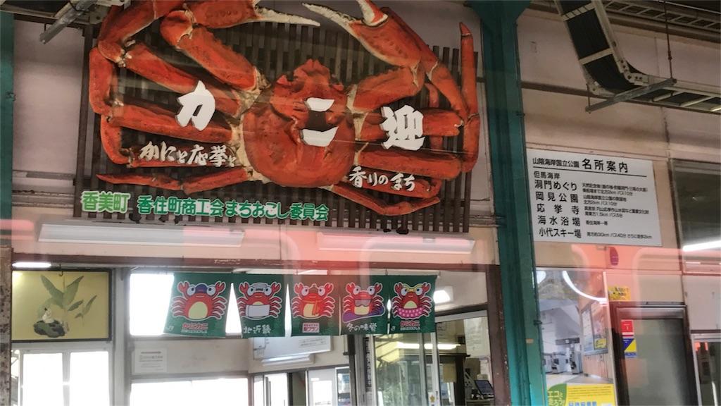 f:id:satokichi3402:20170426151953j:image