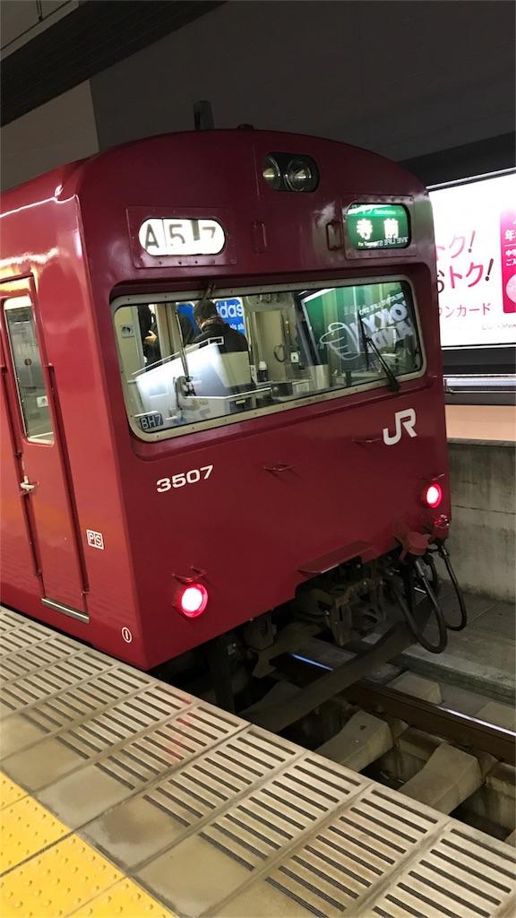 f:id:satokichi3402:20170426152039j:image