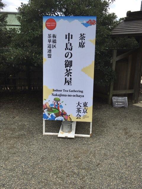 f:id:satoko1101:20191020150455j:plain