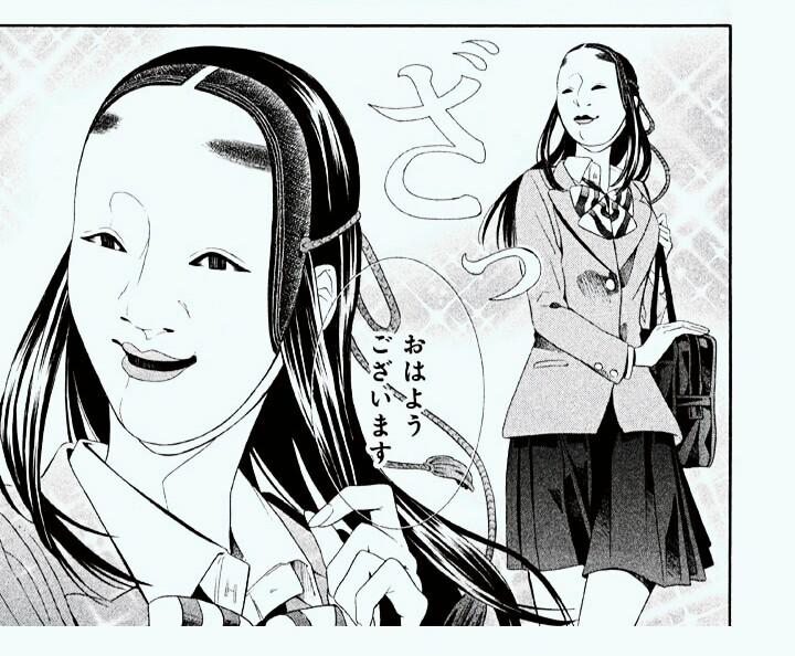f:id:satoko2222:20170311230511j:plain