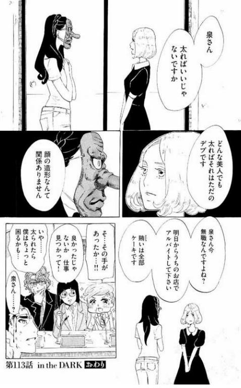 f:id:satoko2222:20180308055838p:plain