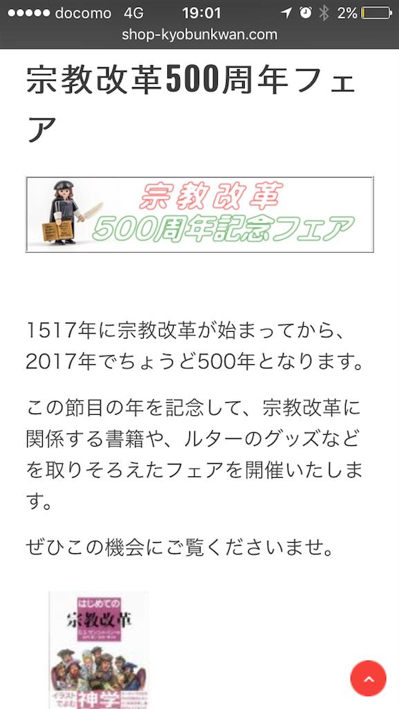 f:id:satoko2530:20170923190424p:image