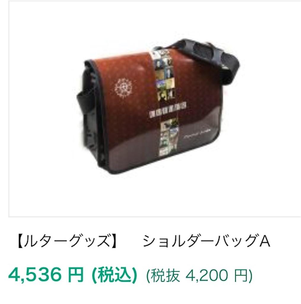 f:id:satoko2530:20170923202037j:image