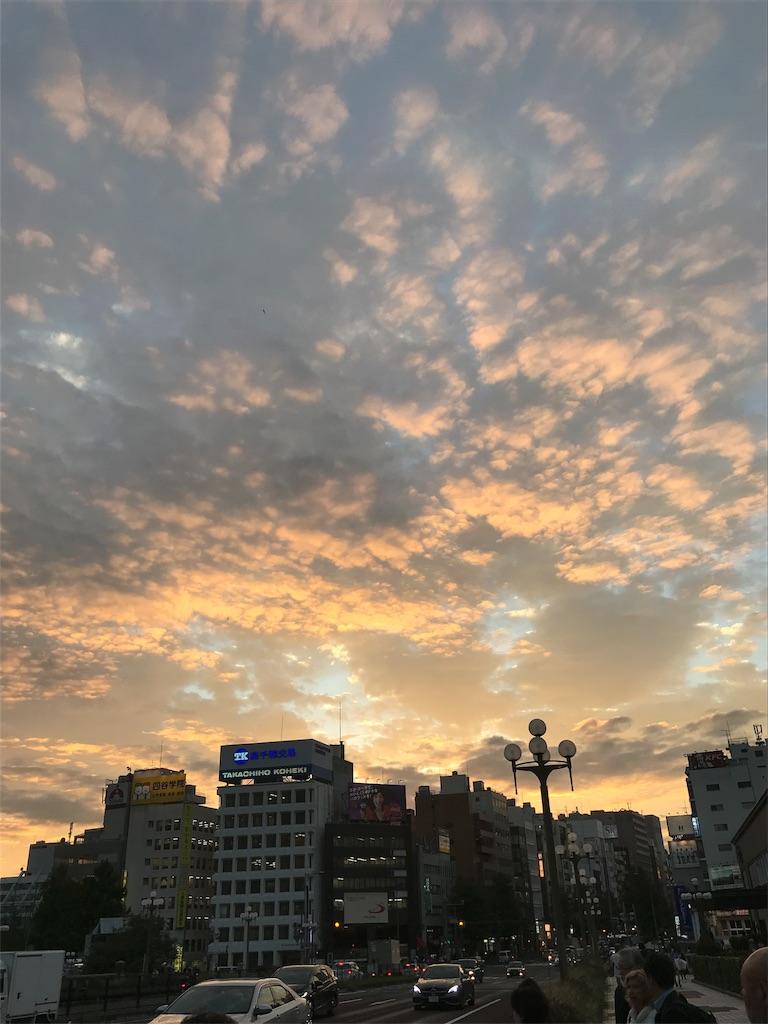 f:id:satoko2530:20180927232130j:image