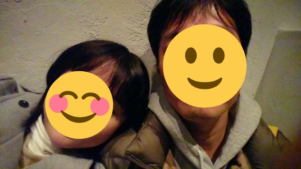 f:id:satoko_kobun:20161227102815j:plain