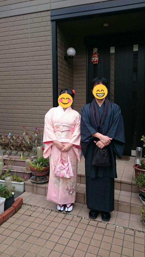 f:id:satoko_kobun:20170102165704j:plain