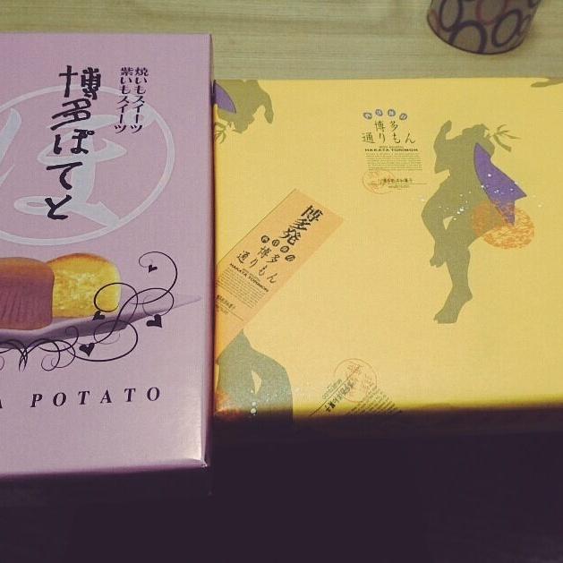 f:id:satoko_kobun:20170116214701j:plain