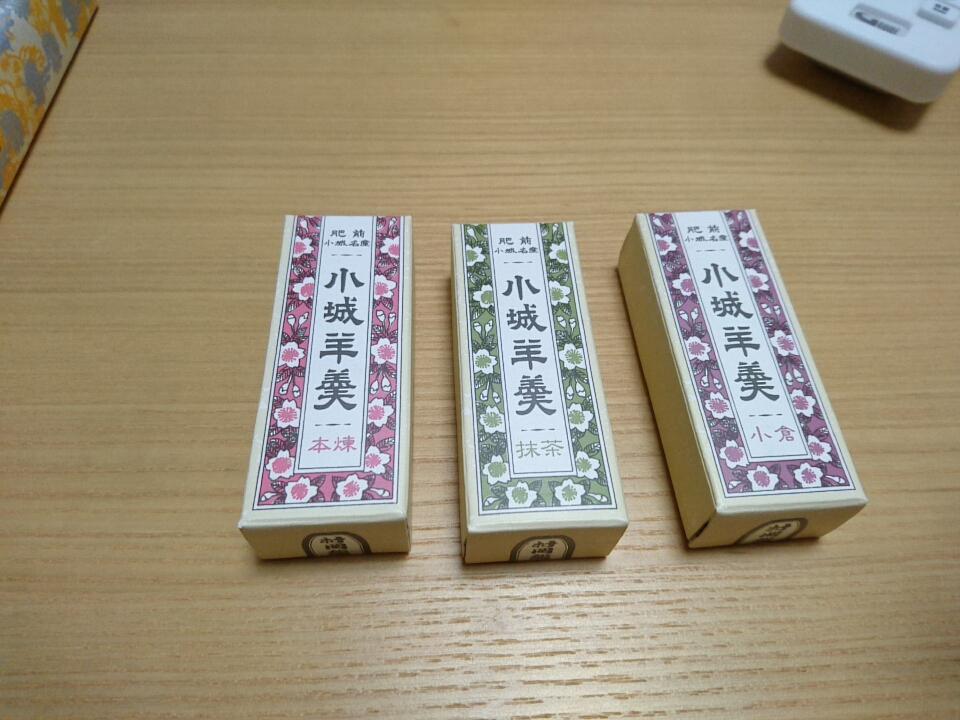 f:id:satoko_kobun:20170207123705j:plain