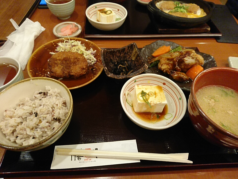 f:id:satoko_kobun:20170322203121j:plain
