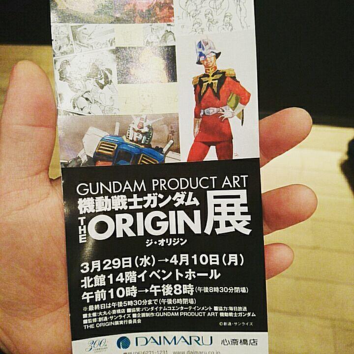 f:id:satoko_kobun:20170402210553j:plain
