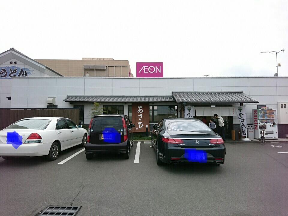 f:id:satoko_kobun:20170410152052j:plain