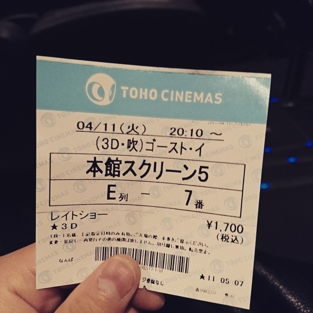 f:id:satoko_kobun:20170417123023j:plain