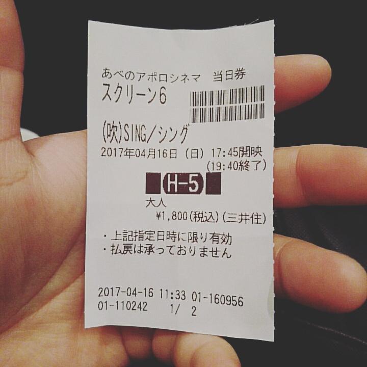 f:id:satoko_kobun:20170417123331j:plain