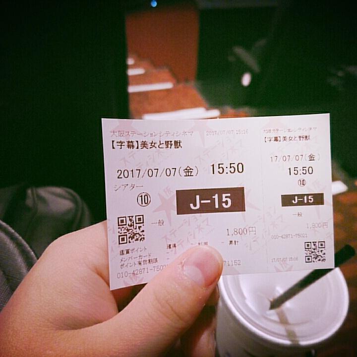f:id:satoko_kobun:20170710124715j:plain