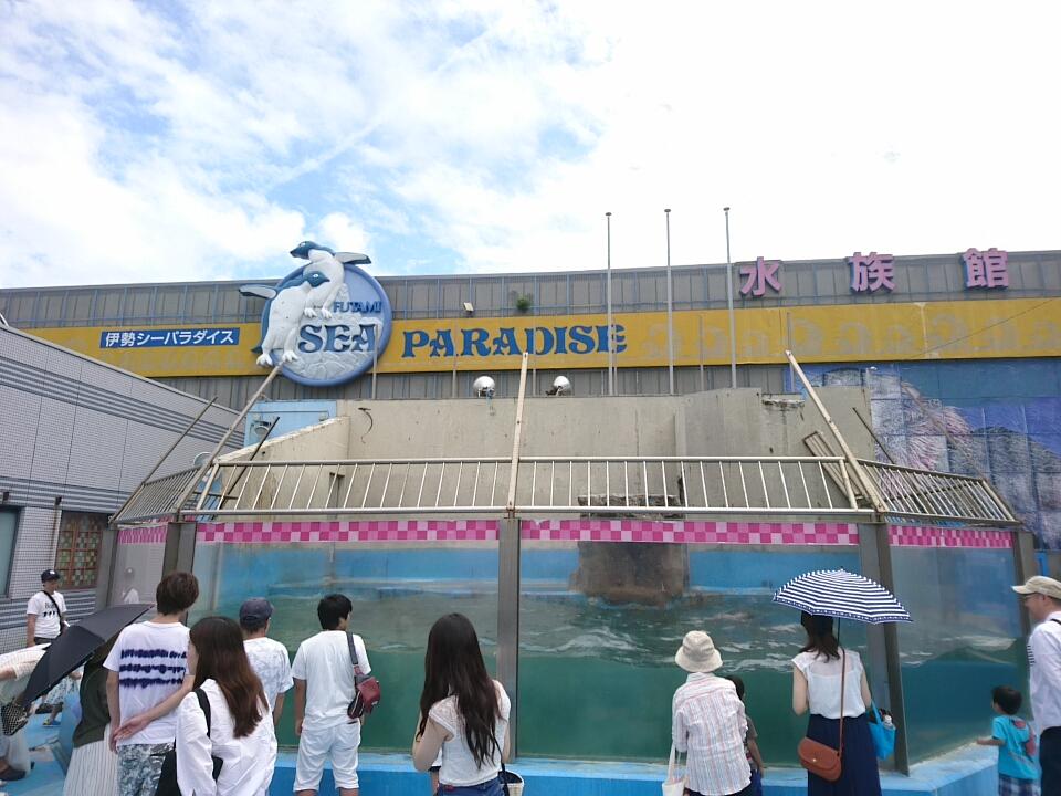 f:id:satoko_kobun:20170816103029j:plain