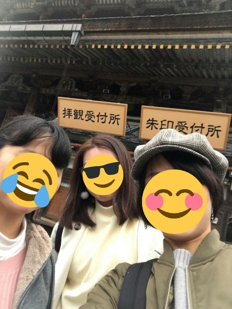 f:id:satoko_kobun:20171119225405j:plain