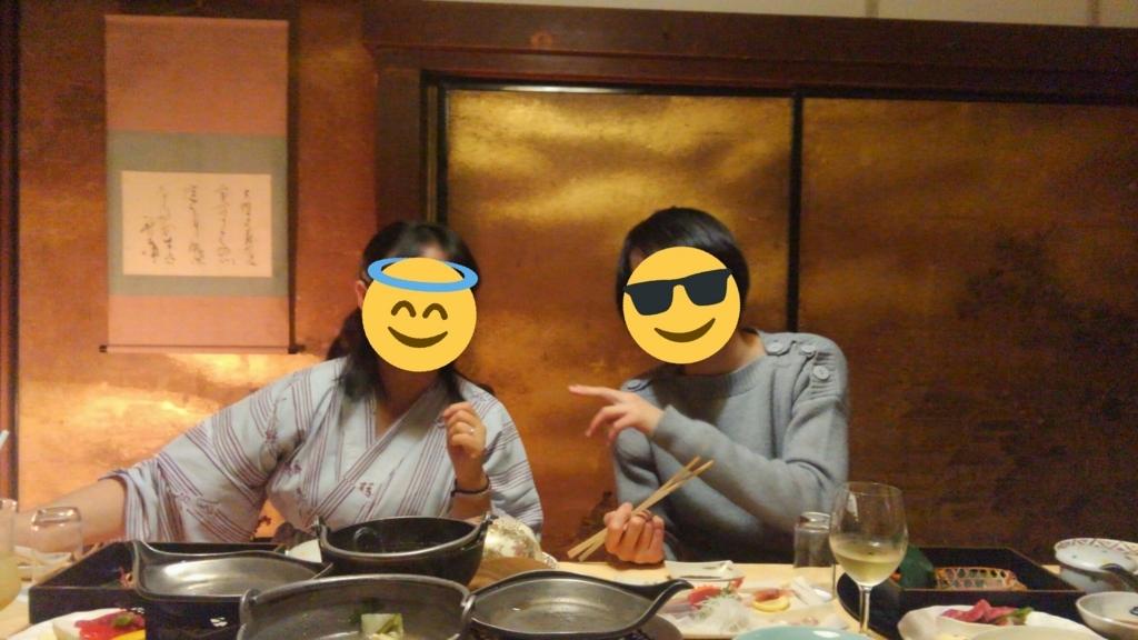 f:id:satoko_kobun:20171119233700j:plain