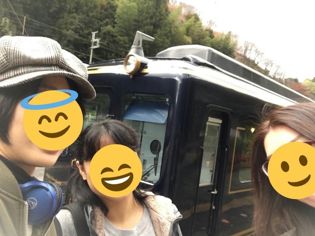 f:id:satoko_kobun:20171119234143j:plain