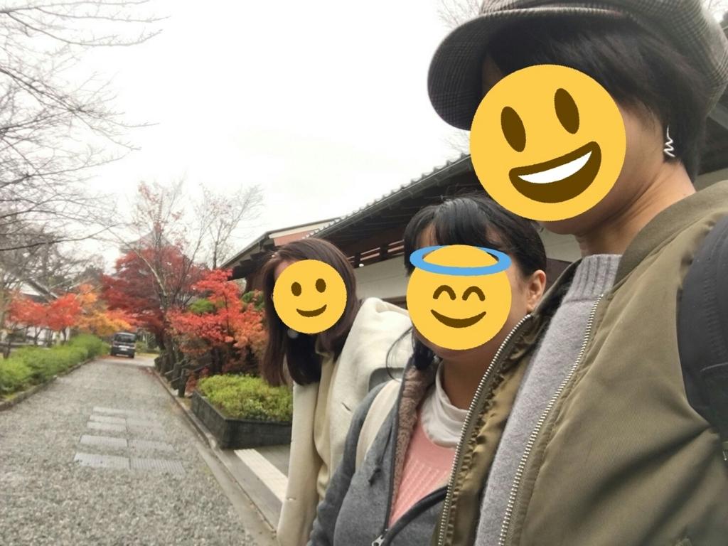 f:id:satoko_kobun:20171119234236j:plain