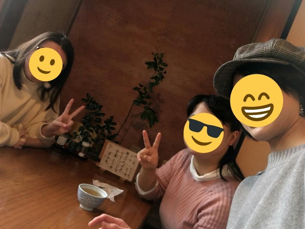 f:id:satoko_kobun:20171119234350j:plain