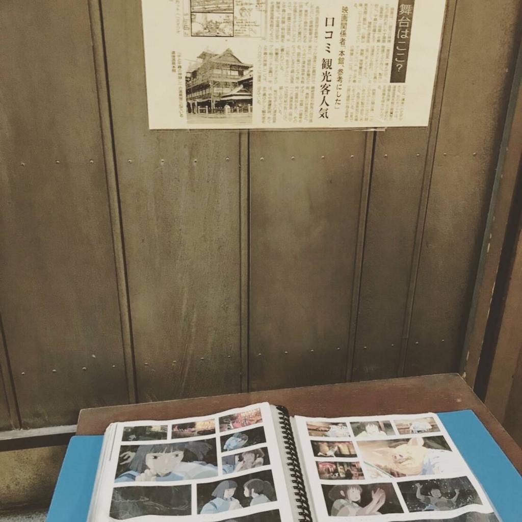 f:id:satoko_kobun:20171127154546j:plain